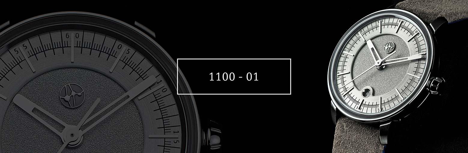 Shop 1100-01