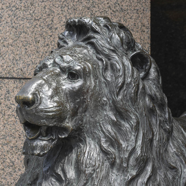 Lion Mitsukoshi Ginza